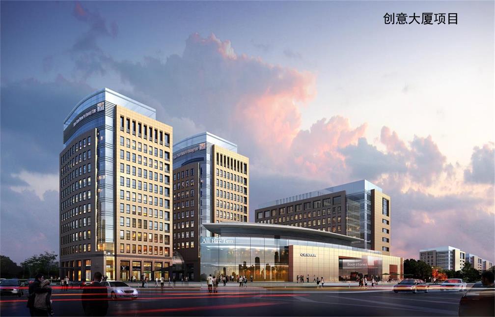 北京国元通创意大厦效果图-6.jpg